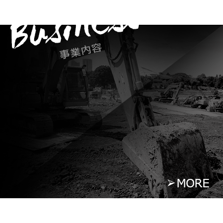 h_business_banner
