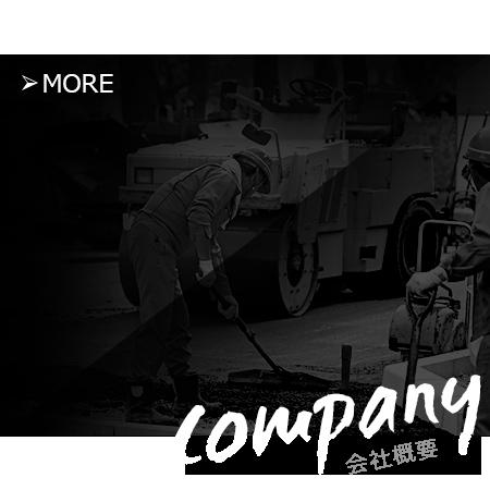h_company_banner